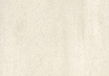 Creme płytka podłogowa R10
